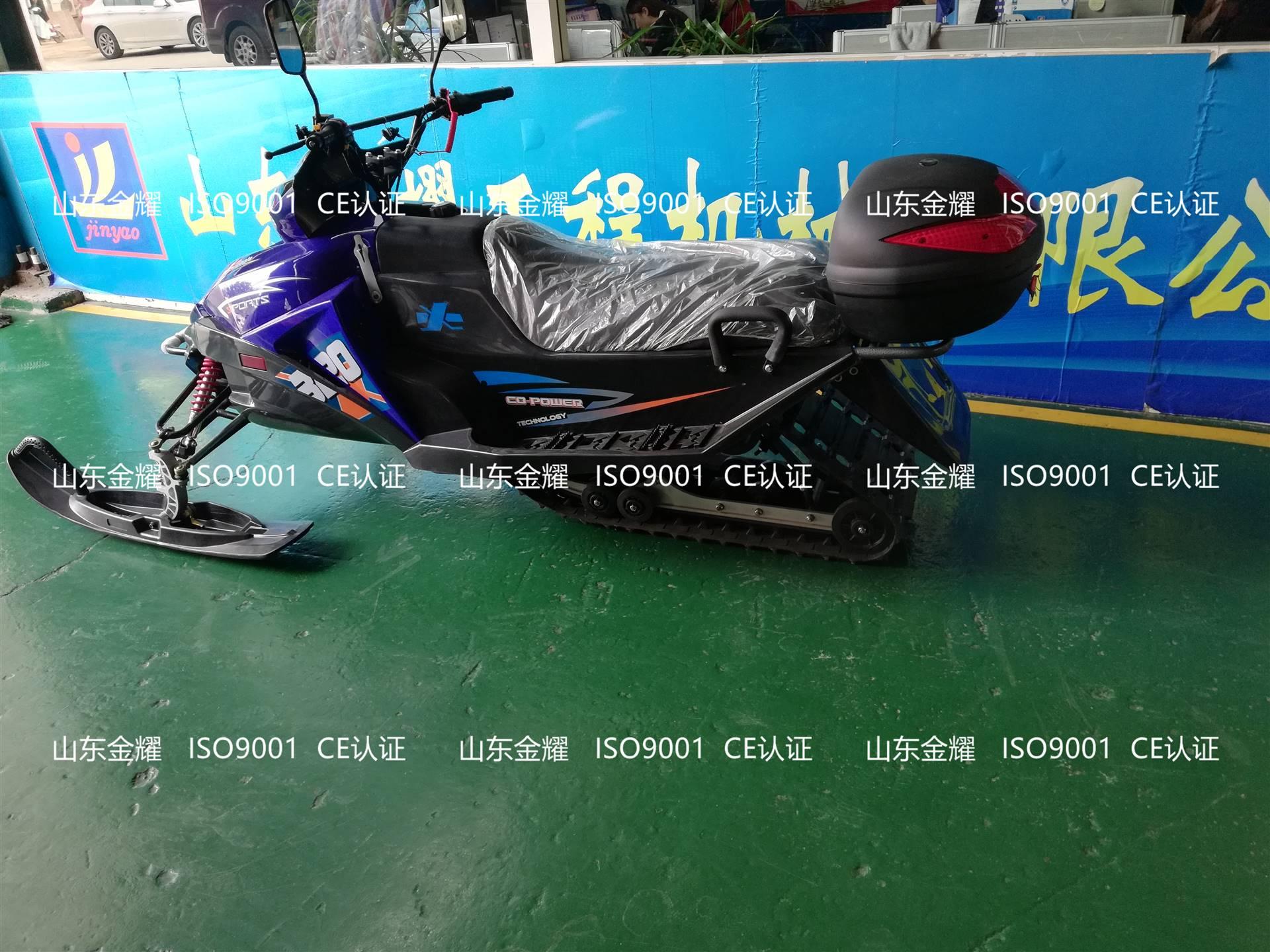 新款320CC雪地摩托车 雪地游乐园 滑雪场人气设备特价供应中