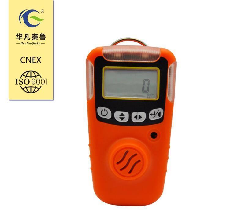 西安华凡HFP-1403便携式有毒有害气体检测仪