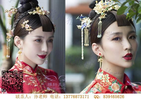 南京彩妆机构专业化妆培训