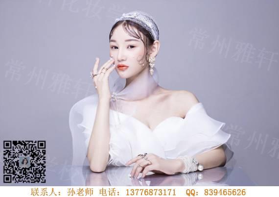 连云港哪家化妆机构化妆培训哪家权威