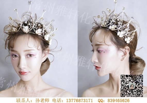 淮安哪家美容培训十大化妆培训