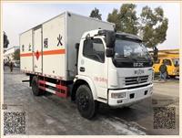 优质国六6.8吨易燃气体厢式车/7吨东风供应商