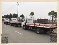 重庆供应 5.5吨东风好品牌易燃气体厢式/栏板车