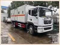 贵州省受欢迎的东风8.5吨易燃气体厢式车