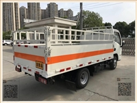 跃进小福星S50小型气瓶运输车价格-7万/台 全国包送