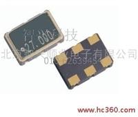 回收晶振AAA收购电子元件