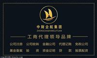 现在资源北京融资担保公司