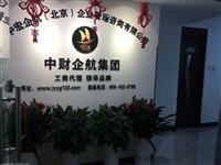 北京劳务分包三项资质转让价格