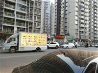 重庆周边广告出租-周边LED车出租服务