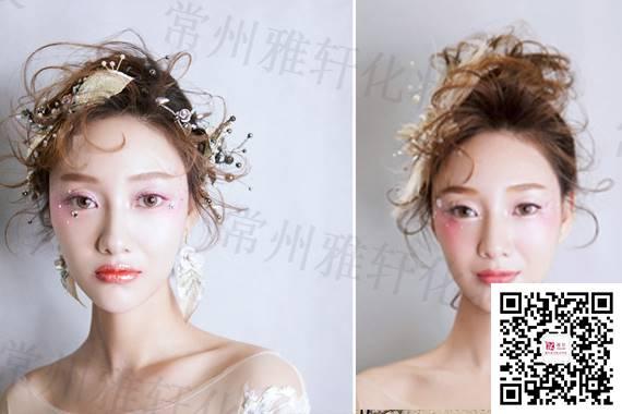 江阴学化妆就业怎么样?_常州雅轩