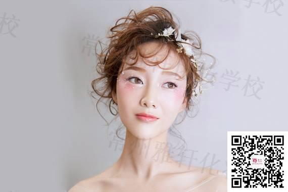 扬中学化妆具体课程有哪些?_常州雅轩