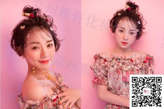 常州教学内容丰富的化妆培训学校_常州雅轩