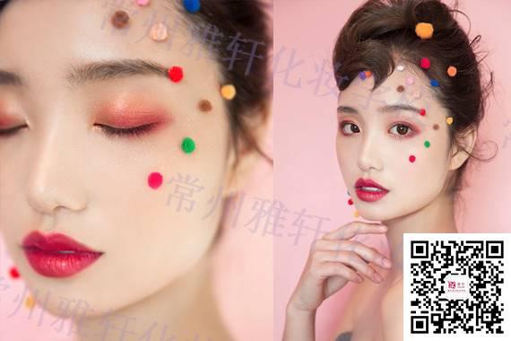 张家港有没有好点的化妆学校?_常州雅轩