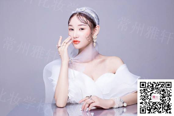 张家港知名化妆造型培训哪个大?_常州雅轩