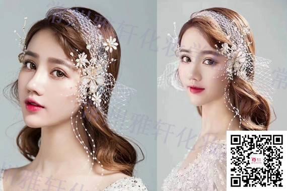 张家港行业大咖|化妆培训学校_常州雅轩
