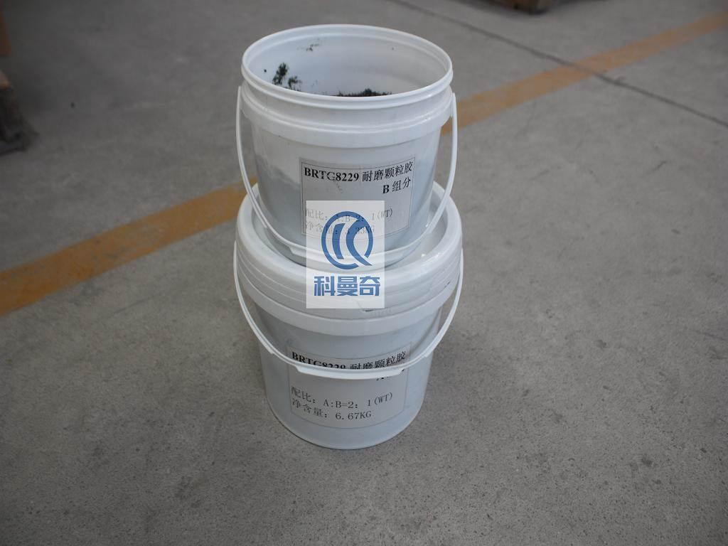 浮选机耐磨涂层 耐磨防护剂