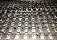 外高桥长期收购工厂库存电子料回收可控硅