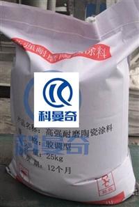 贵州耐磨涂料公司 耐磨涂料多少钱