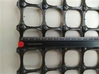 外贸专用塑料双向拉伸土工格栅提供检测报告、合格证