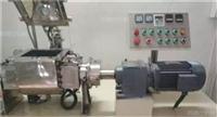 北京混炼硅橡胶真空捏合机 天津硅胶混炼捏合机 高品质 定制型