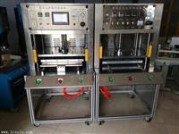 供应JL-6000W医疗医用热合机