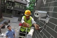 毕节监控安装公司 专业安装监控 网络监控布线