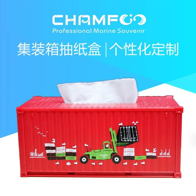 日本客户定制集装箱模型抽纸盒红色