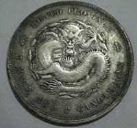 北京古董古玩钱币哪里去卖