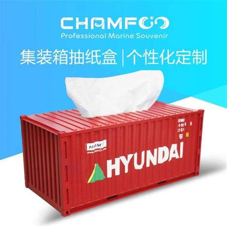 Hyundai现代集装箱模型抽纸盒