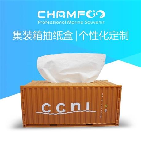 CCNI智利国航集装箱模型抽纸盒