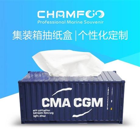 1:25 CMA CGM达飞轮船集装箱模型抽纸盒