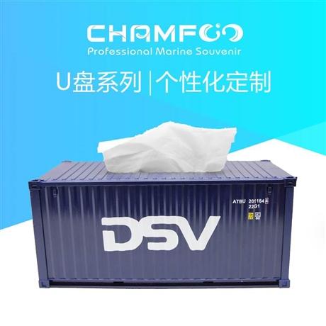 DSV得斯威集装箱模型抽纸盒