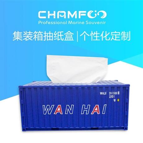 1:25WAN HAI万海集装箱模型抽纸盒