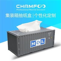 MOL商船三井集装箱模型抽纸盒
