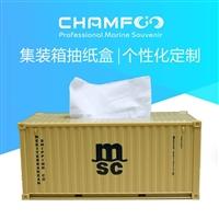 MSC地中海航运集装箱模型抽纸盒