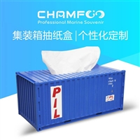PIL太平货柜集装箱模型抽纸盒