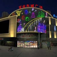 北京灯饰画生产厂家 专业灯饰画制作 外墙灯饰画定制