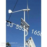 疯狂让利 山区用风力发电机 1000瓦离网微型风力发电机光伏板