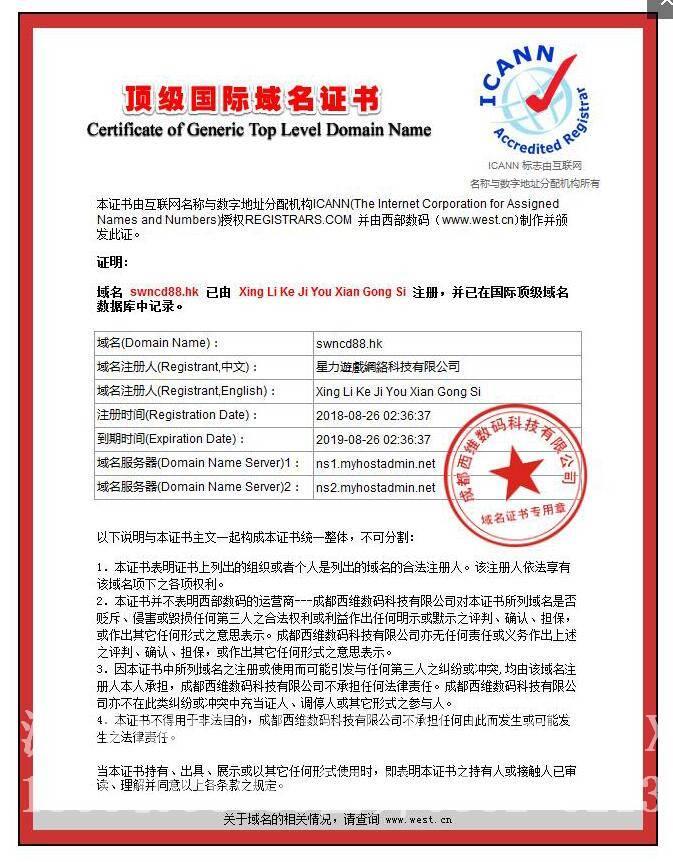 广州番禺星力游戏源头提供