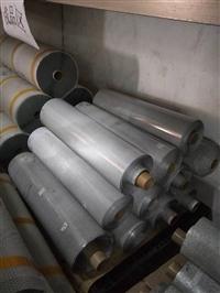 选购PVC电镀满天星膜全国供应