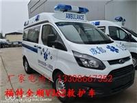 雅安地区救护车的价格表