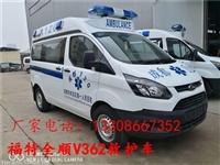 滁州市经典全顺救护车价格