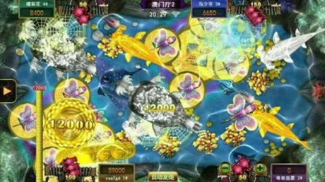 星力九代手机捕鱼游戏下载