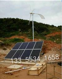 房车上用300瓦太阳能光伏板系统 1000瓦风力发电机设备