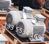 电动机带接线盒用的电机 定制型多槽轴2000瓦风力发电机