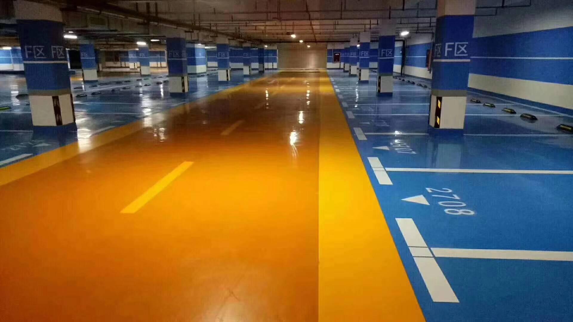 地坪建材公�_地下停车场地坪材料