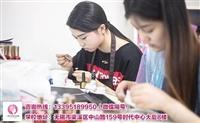 嘉兴十大专业彩妆培训学校有哪些
