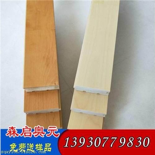 现货销售枫木运动木地板厂家