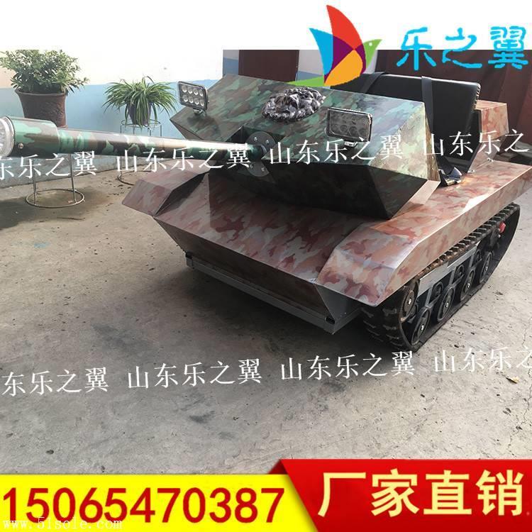 只打安全牌不是你该做的事 户外坦克车 双人景区坦克车