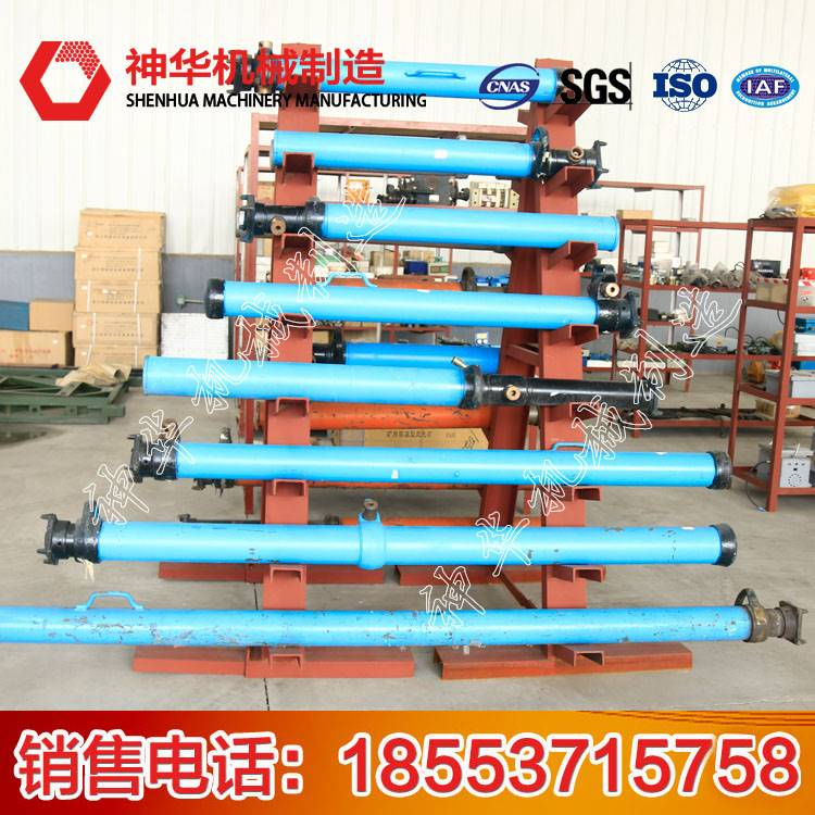 DW28-250/100X型单体液压支柱